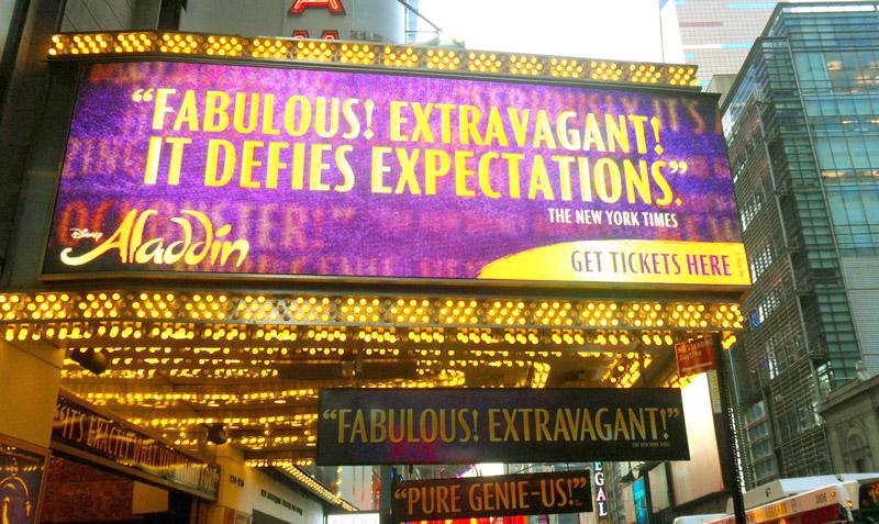 Melhores shows em Nova York para crianças: Amsterdam Theatre